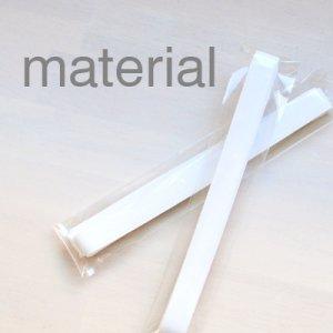 画像1: 1.5cm幅織りゴム