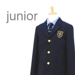 画像1: ジュニアジャケット