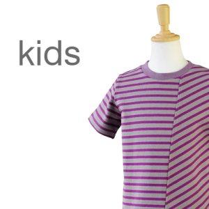 画像1: キッズTシャツ