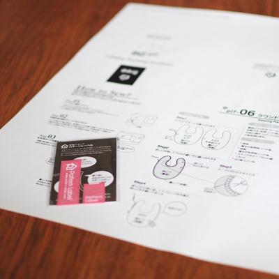 型紙,無料,作り方,ベビービブ