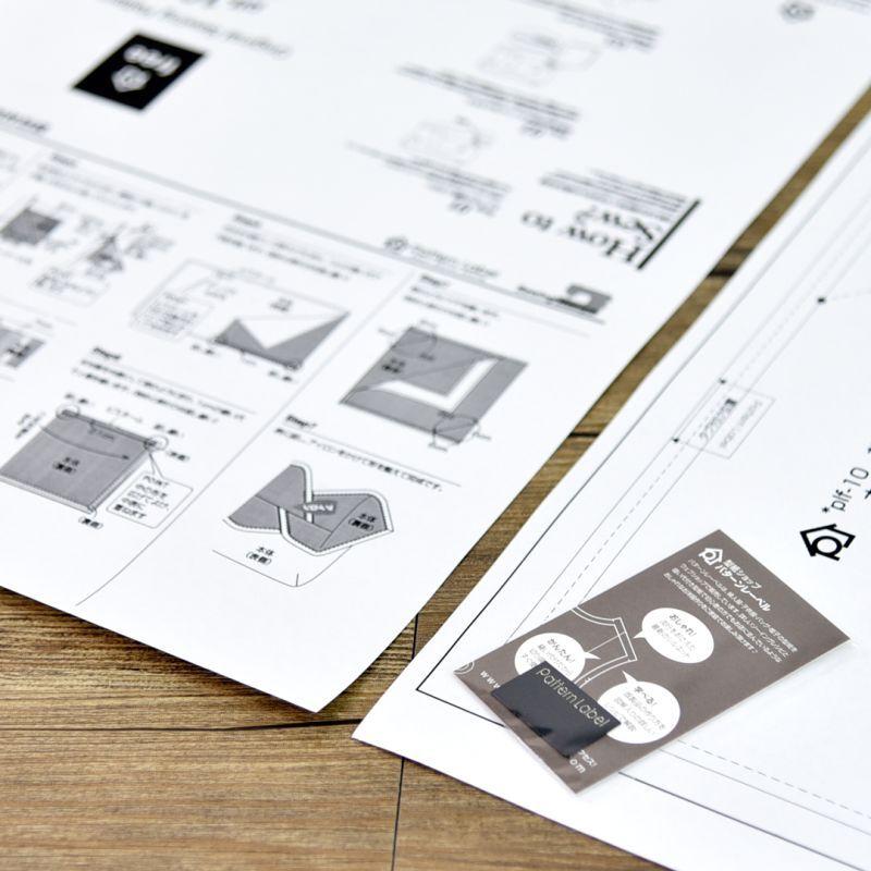 型紙,作り方レシピ,無料,生地