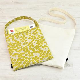 ブックバッグ,型紙,ソーイング,作り方