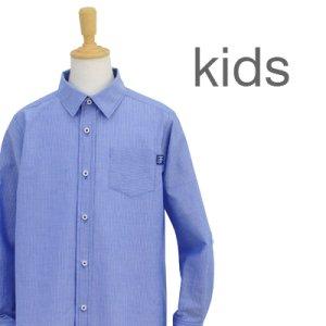画像1: ★キッズシャツ
