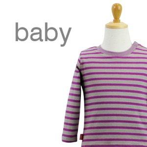 画像1: ベビーTシャツ