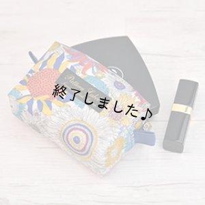 画像2: コスメポーチ(無料型紙)