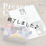 コスメポーチ(無料型紙)