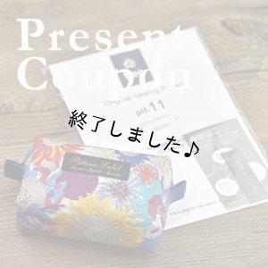 画像1: コスメポーチ(無料型紙)