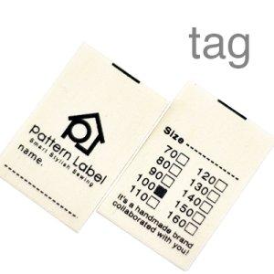画像1: サイズ&お名前タグ(5枚セット)