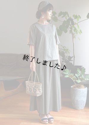 画像2: マキシスカート(無料型紙)