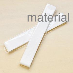 画像1: 3.5cm幅織りゴム