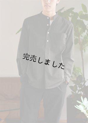 画像2: バンドカラーシャツキット
