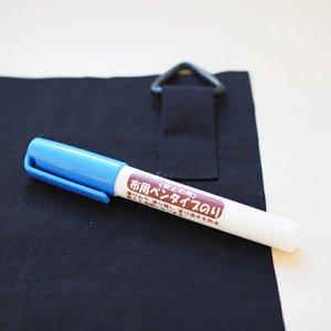 画像3: 布用ペンタイプのり 詰替用付き