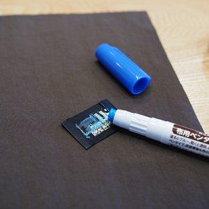 画像2: 布用ペンタイプのり 詰替用付き