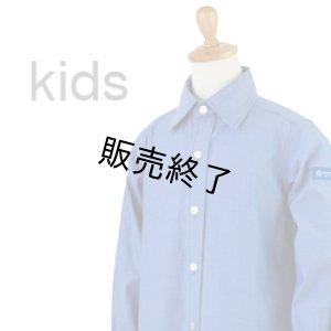 画像1: ドレスシャツ
