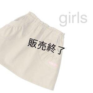 画像1: ガーリッシュスカート