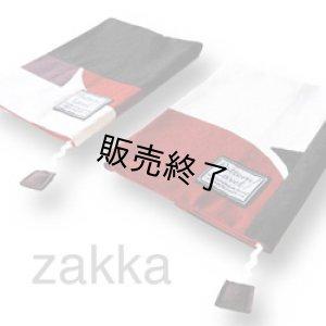 画像1: ブックカバー