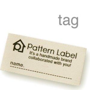 画像1: ロゴお名前タグ(5枚セット)