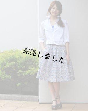 画像2: ギャザースカート・おとな