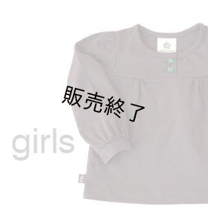 画像1: スイートTシャツ「袖オプション」