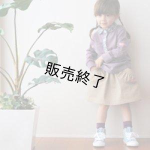 画像3: ガーリッシュスカート