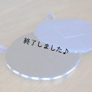 画像5: ポットホルダー(無料型紙)