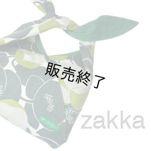 画像1: ナットショルダーバッグ