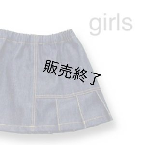 画像1: バックプリーツスカート