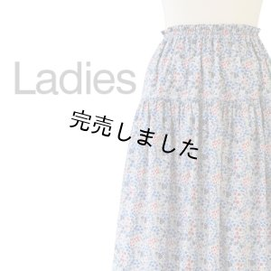 画像1: ギャザースカート・おとな
