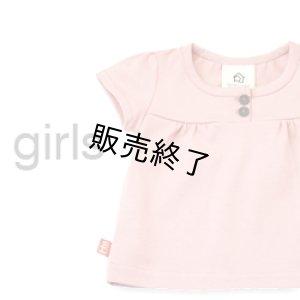 画像1: スイートTシャツ