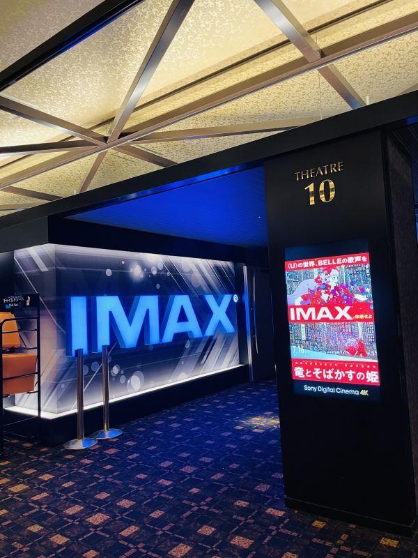 1年ぶりの映画館