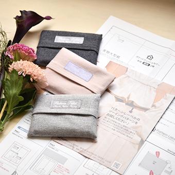 大人服,レディース,ブラウス,型紙,作り方,CHECK&STRIPE,C&S,チェックアンドストライプ,フランネルラパン