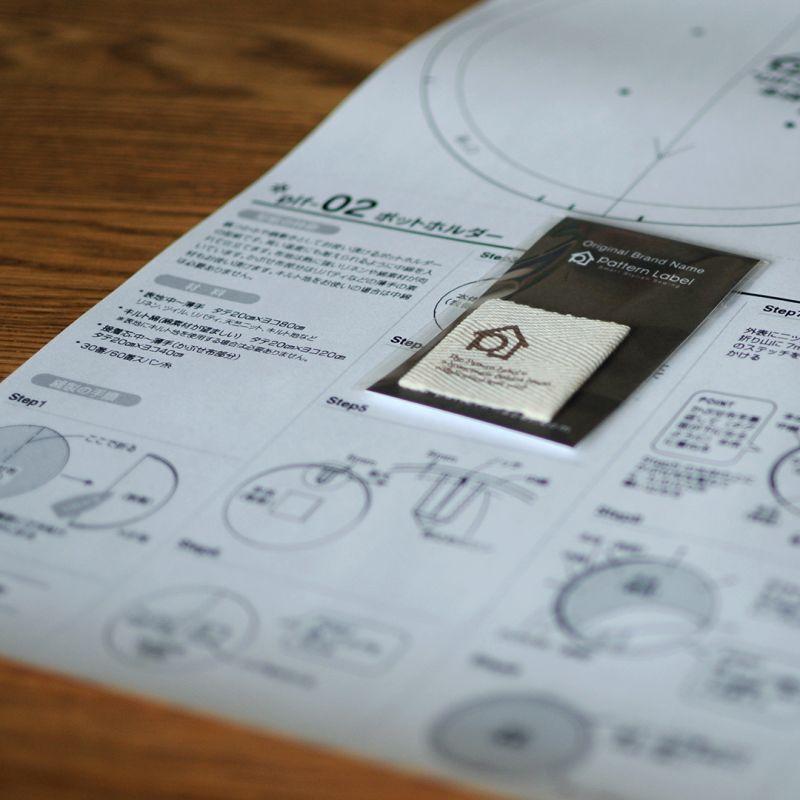 型紙,作り方レシピ,タグ
