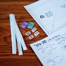 リボンタイ,蝶ネクタイ,型紙,作り方