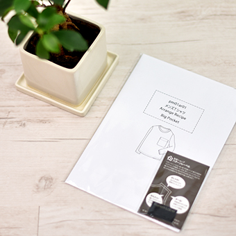 型紙,無料,作り方レシピ,